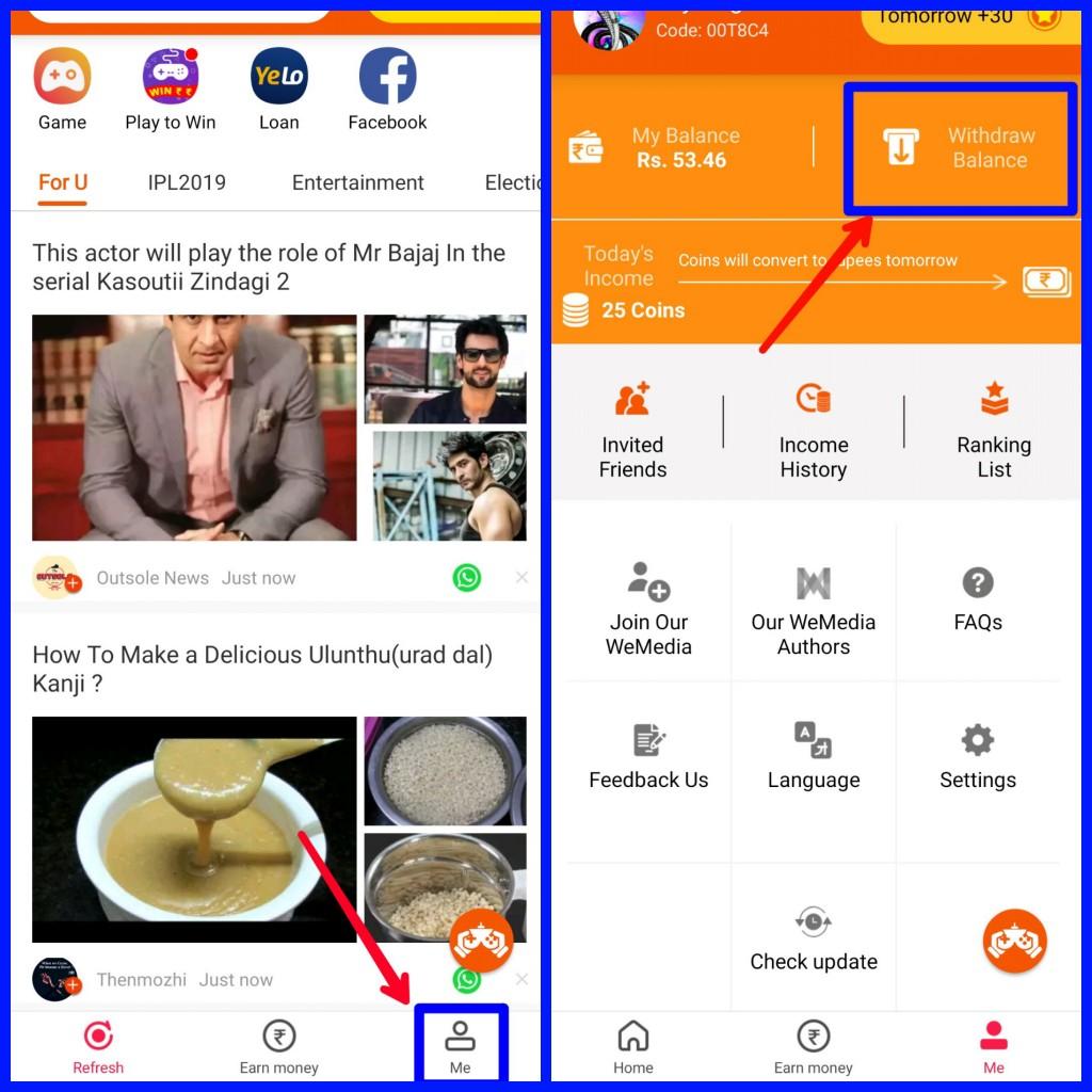 how to earn money in rozdhan app in hindi