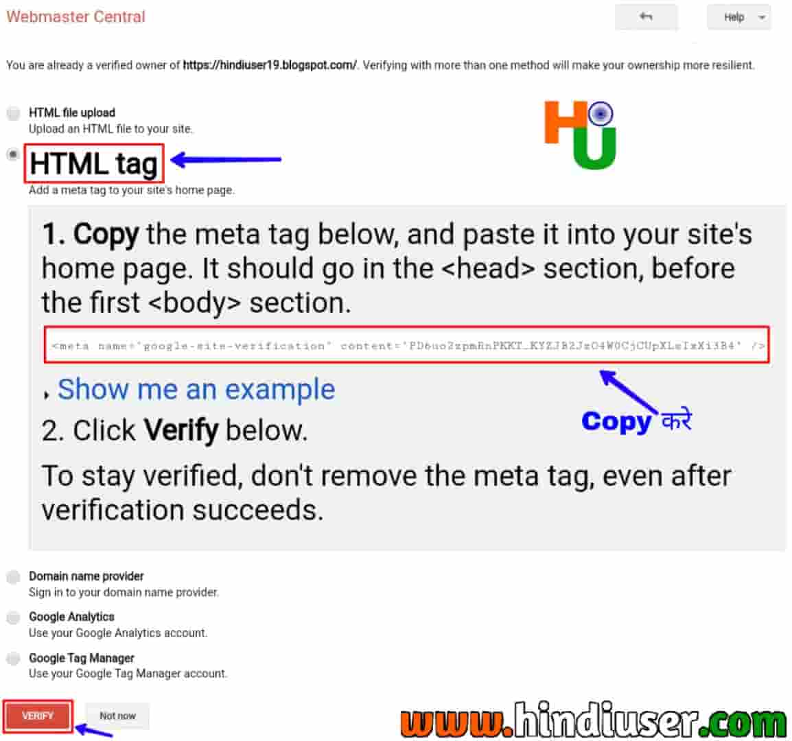 Blog Ko New Google Search Console Me Submit Kaise Kare