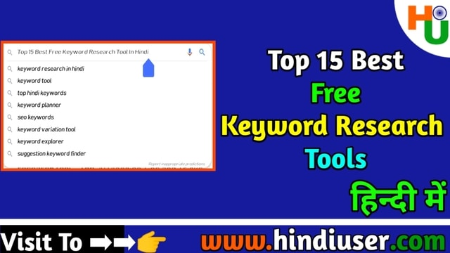 Keyword Research Kaise Kare