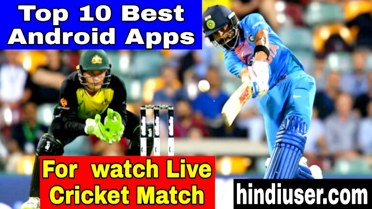 Live Match Dekhne Wala Apps