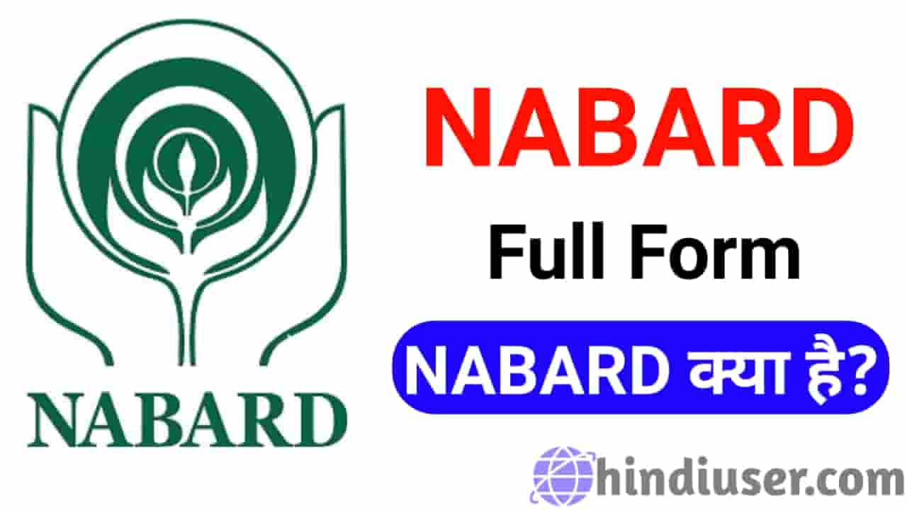 NABARD Ka Full Form