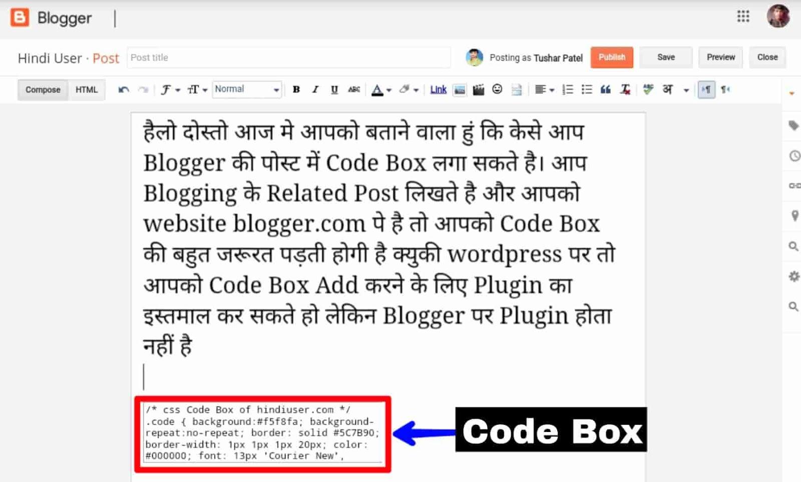 blogger post me code box kaise lagaye
